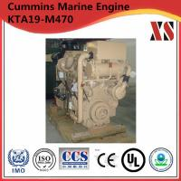 Cummins Marine Engine(M11/N855/K19/K38/K50 Series) on sale