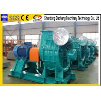 Buy Metallurgical Industry Centrifugal Blower / Air Cooling Centrifugal Vacuum Blower at wholesale prices