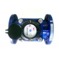 Quality Multijet Irrigation Water Meters Magnetic Class A For Agriculture for sale