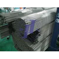 Buy cheap Welding Round Precision Steel Tubing For Hydraulic Distribution Systems / from wholesalers