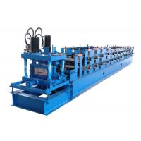 Quality U Shape Purlin Roll Forming Machine 20mm Middle Plate For Construction Material Making for sale