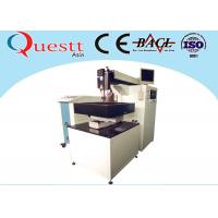 Quality Industrial Laser Cutting Machine For Gold for sale
