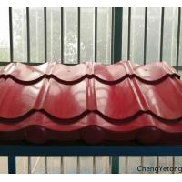Quality Red Coloured Corrugated Roofing Sheets , Ornament GI Colour Coated Roofing Sheets for sale