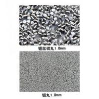Quality Metal Abrasive 1.0mm Aluminium cut wire shot for shot blasting for sale