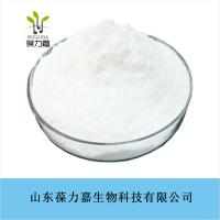 China hyaluronic acid white powder (Food Grade)/chemical raw material HA powder on sale