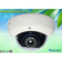 Quality 25 M IR Series Distance Vandal Proof Dome Camera of 0.01Lux / F2.0 for sale