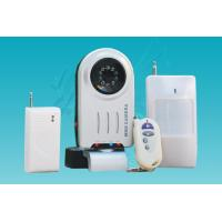 Quality OEM/ODM waterproof gsm mms alarm system remote controller for home for sale