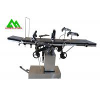 Quality Multi Purpose Operating Room Equipment Metal Hydraulic Operating Table for sale