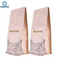 China Biodegradable eco-friendly coffee bags kraft paper biodegradable bag for coffee on sale