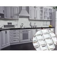 China cheapest ceramic mosaic tile / glass mosaic title / Mosaic tiles made in China for kitchen on sale