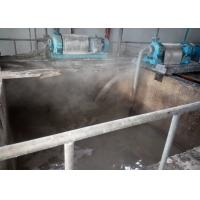 Quality High Speed Sodium Silicate Production Equipment For Building Materials for sale