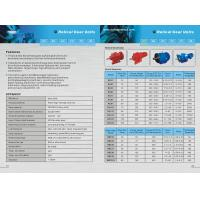 Buy cheap gearbox ,Reducer ,motor from wholesalers