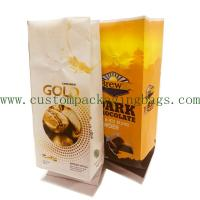 Quality Yellow Recycled Moistureproof Zipper Resealable Coffee Bags With Valve for sale