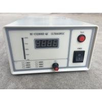 Buy cheap Made in China ultrasonic food cutting machine Generator for cake sandwich pizza from wholesalers