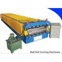 Buy corrugation profile roof machine at wholesale prices