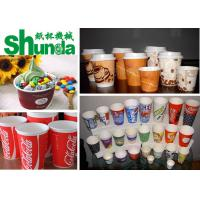 Quality Coffee Tea Disposable Cup Thermoforming Machine High Speed Paper Cup Making Machine for sale