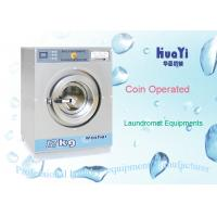 Quality Low Noise Front Load Coin Operated Washing Machine And Dryer for sale