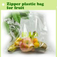 Quality OPP plastic fruit zipper bag made in China for sale