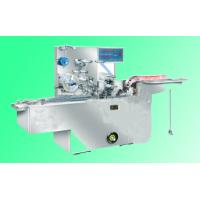 China GBZ-130A Transparent membrane computer automatic packaging machine on sale