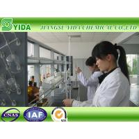 Buy cheap SGS Standard PGDA 1,2- Propyleneglycol Diacetate Cas Number 623-84-7 from wholesalers