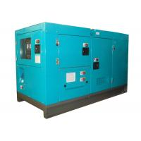 Quality Airport 33KVA 30kw diesel generator with Japan isuzu engine 65dB 7 meters for sale