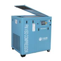 Quality Small Vibration Industrial Screw Compressor Good Abrasive Resistance for sale