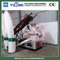 Quality pellet machine for sale south africa/ wood pellet making line/ pelletizer machine for sale
