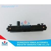 Quality Chinese Car Bottom Radiator Plastic Tank Car Spare Engine Parts for sale