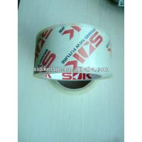 Quality Solvent base acrylic adhesive bopp packing tape for sale