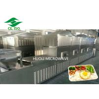 Quality Industrial Microwave Heating Food Sterilization Equipment 22KW Hotel Use for sale