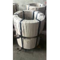 Quality AISI 420, 440 high carbon stainless steel strips for sale