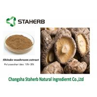 Quality Lentinan Antibacterial Plant Extracts , Concentrated Shiitake Mushroom Extract for sale