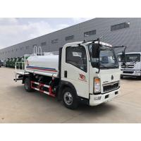 China chinese made customized SINO TRUK HOWO smallest 3cbm light duty howo water bowser for sale, water tanker truck for sale on sale
