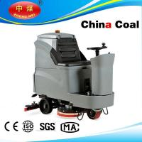 Quality GM110BT85 Two Brushes auto cordless ride on floor scrubber industrial cleaning machine for sale