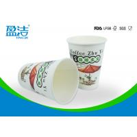 12oz Insulated Disposable Hot Beverage Cups , PE Coated Paper Coffee Cups