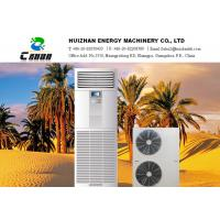 Quality Components Shielded High Temperature Air Conditioner With Phase Sequence And Motor Protection for sale