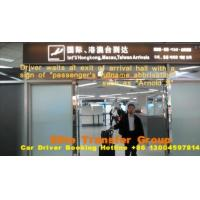 Quality Shanghai PVG to Suzhou Car Rental Van/Taxi/Minibus Hire for sale