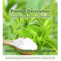Natural Stevia & Inulin Blending Powder Sugar