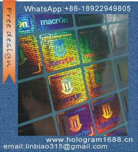 China custom made serial number hologram sticker holographic label hologrm sticker on sale