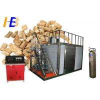 Buy Codonopsis Root / Pilosula Herbal Powder Making Machine Integrated Cooling System Available at wholesale prices
