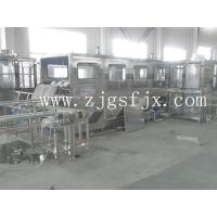 Quality 5 gallon pure water bottling production line  for sale