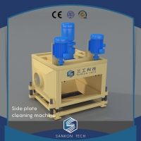 Quality Plate Cleaner Mobile Concrete Block Making Machine for sale