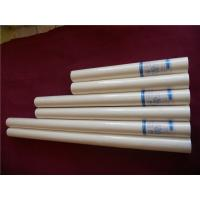 Quality filter 10PP 5 micron / PP Filter Cartridge for Filters and Filtration Systems for sale