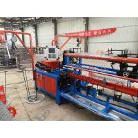 Quality Servo Motor 5.5 KW Chain Link Fencing Making Machine For 3000mm Width for sale