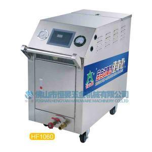 Quality HF1060 Steam Car Washing Machine for sale
