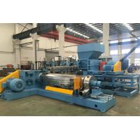 Quality Mixer Plastic Recycling Granulator Machine Air Cooling Hot Cutting System for sale