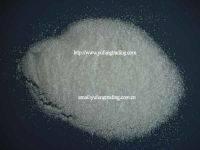 China Ammonium Chloride 99% MIN on sale