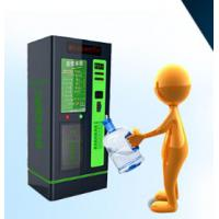 Buy cheap Commercial Purified Water Vending Machines / Dispenser Machines CE ROHS Approval from wholesalers