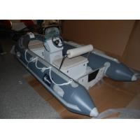 Quality Multifunctional 3.5m Small Rib Boat Fiberglass Hull 5 Person Fishing Boat for sale