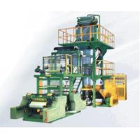 China Automatic PE Stretch Film Making Machine (Double Layer) on sale